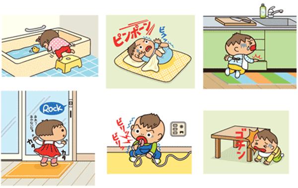 Peligros para niños en casa